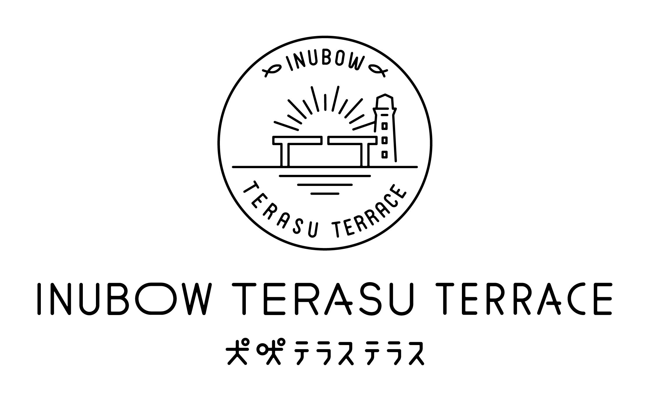 INUBOW TERASU TERRACE