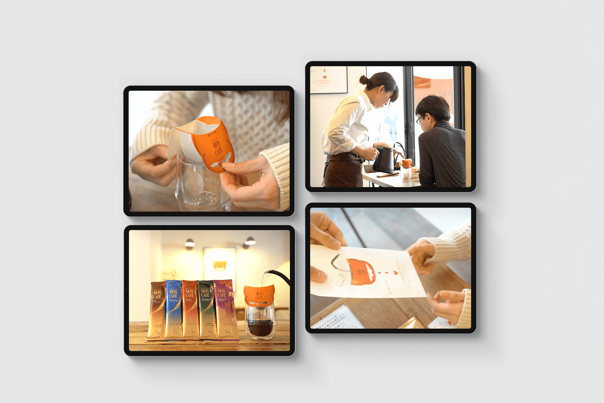 片岡物産株式会社